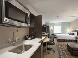 Home2 Suites by Hilton Philadelphia Convention Center