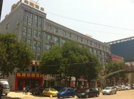 Grace Inn Dongping XIshan Road Branch, Dongping
