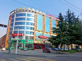 Grace Inn East Luzhong Road Branch, Laiwu (Huangzhuang yakınında)