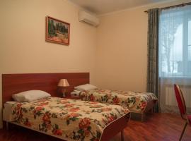 Guest House Emmili