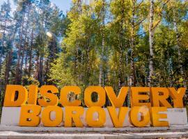 Discovery-Borovoe