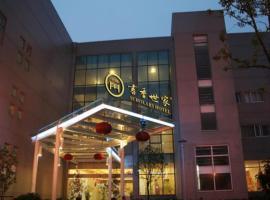 Scholars Xinhu Hotel Suzhou, Suzhou (Huangdai yakınında)