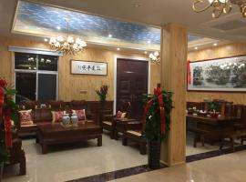 Fuzhou Harbor Sea View Hotel, Changle