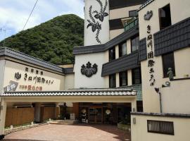Kinugawa Kokusai Hotel, Nikko (Fujiwara yakınında)