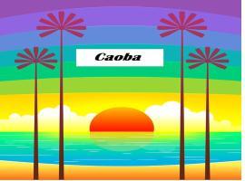 Caoba, Лас-Терренас