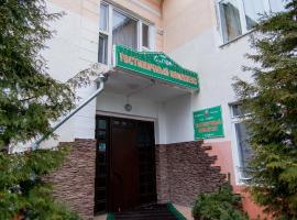 Hotel on Kujbysheva, Bobruisk