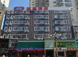 Hanting Express Harbin Huayuan Street