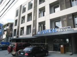 Fersal Hotel Kalayaan, Quezon City, Manila (Near Quezon City)