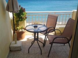 Thalassa View Apartments