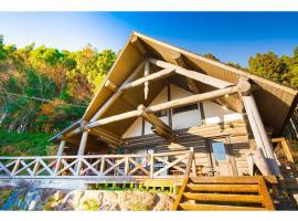 Yufuin Cottage Tom Sawyer