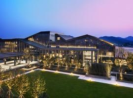 Hilton Ningbo Dongqian Lake Resort, Ningbo (Shangshui yakınında)