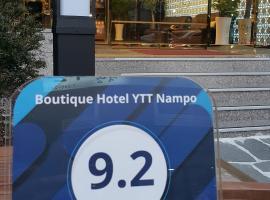 ブティック ホテル YTT ナムポ
