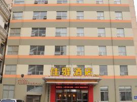 Grace Inn Jining Administrative Approval Center Branch, Jining (Caiying yakınında)