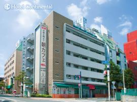 Hotel Continental Fuchu