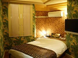 Hotel Mario Yokohama (Adult Only)
