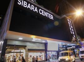 Hotel Sibara Flat Hotel & Convenções