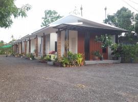 The House at Pranburi, Pran Buri
