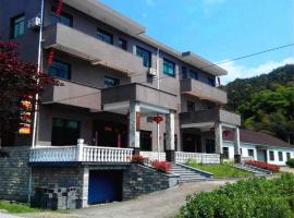 Tonglu Longyinju Hostel, Tonglu