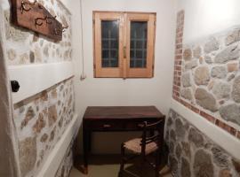 Casa Cucuzzolo, Isca sullo Ionio