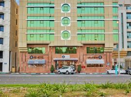 AG Hotel