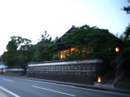 Enishinoyado Kitahori, Matsue