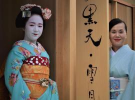京都菊重酒店