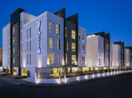 Radisson Blu Residence, Dhahran