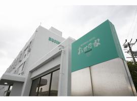 Business Hotel Okada Toyohashi