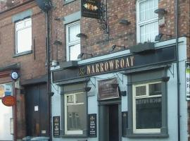 The Narrowboat, Middlewich