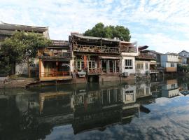 My Way Inn, Qingpu (Liantang yakınında)