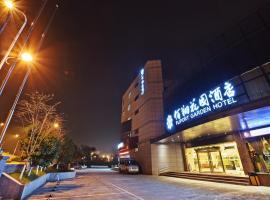 Fliport Garden Hotel Nanjing