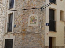 Cal Pastor, Margalef (рядом с городом La Palma d'Ebre)