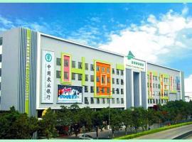 Shanshui Trends Hotel Guangzhou Huangpu, Guangzhou (Huangpu yakınında)