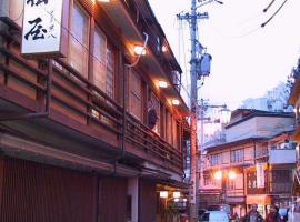 Senshinkan Matsuya