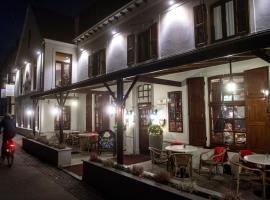 登霍夫餐廳酒店