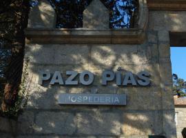 Pazo Pias, Ramallosa (рядом с городом Сабарис)