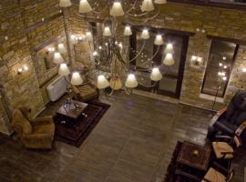 Thermes Pozar Resort
