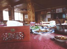 Pan Shan Ge Country House
