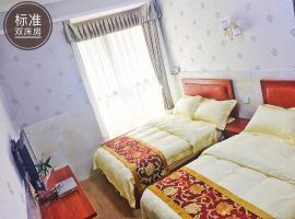 Dongjiang Lake Good Fortune Guesthouse, Zixing (Sheqian yakınında)