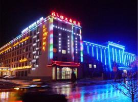 Xiahe Labrang Wangfu Hotel, Xiahe
