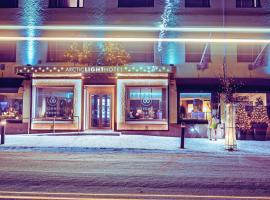 アークティック ライト ホテル
