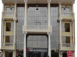 Hotel Amit International, Bhilai (рядом с городом Kanwar)