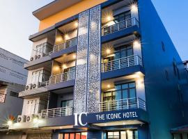 The Iconic Hotel Ranong, Ранонг