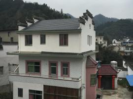 My Guesthouse Shitan, Shitan (Shendu yakınında)