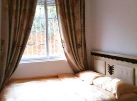 Leisure Enjoyment Apartment, Anshun (Duanqiao yakınında)