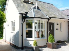 Cedar Tree Cottage, Clocaenog (рядом с городом Clawdd-newydd)