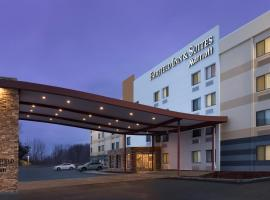 Fairfield Inn and Suites by Marriott Albany East Greenbush, East Greenbush