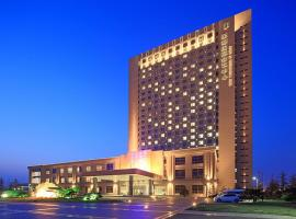 Sheng Du International Hotel, Jining (Caiying yakınında)