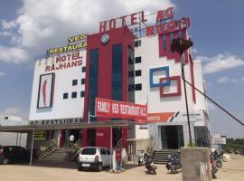 Hotel Rajhans, Raila (рядом с городом Barli)