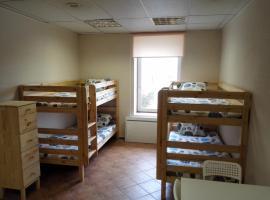 Duntes Hostel